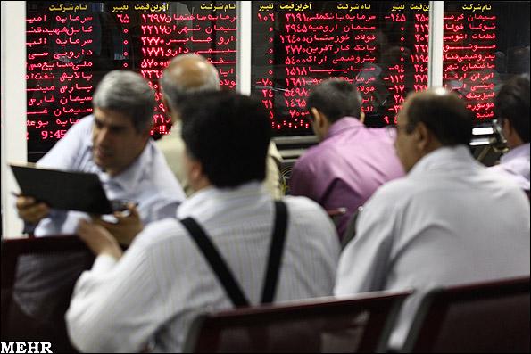 گزارش بازار؛ هفته دوم اردیبهشت ۹۸