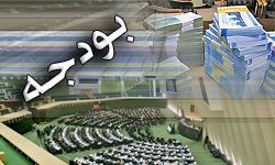 مجوز مجلس برای واگذاری تمام سهام شرکت هلدینگ خلیج فارس تا پایان سال ۹۴