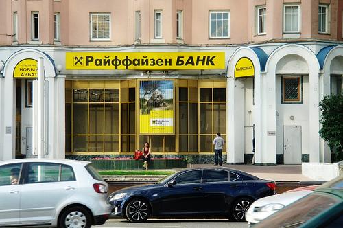 موسسه اعتبارسنجی آمریکا رتبه بانک های بزرگ روسی را هم کاهش داد