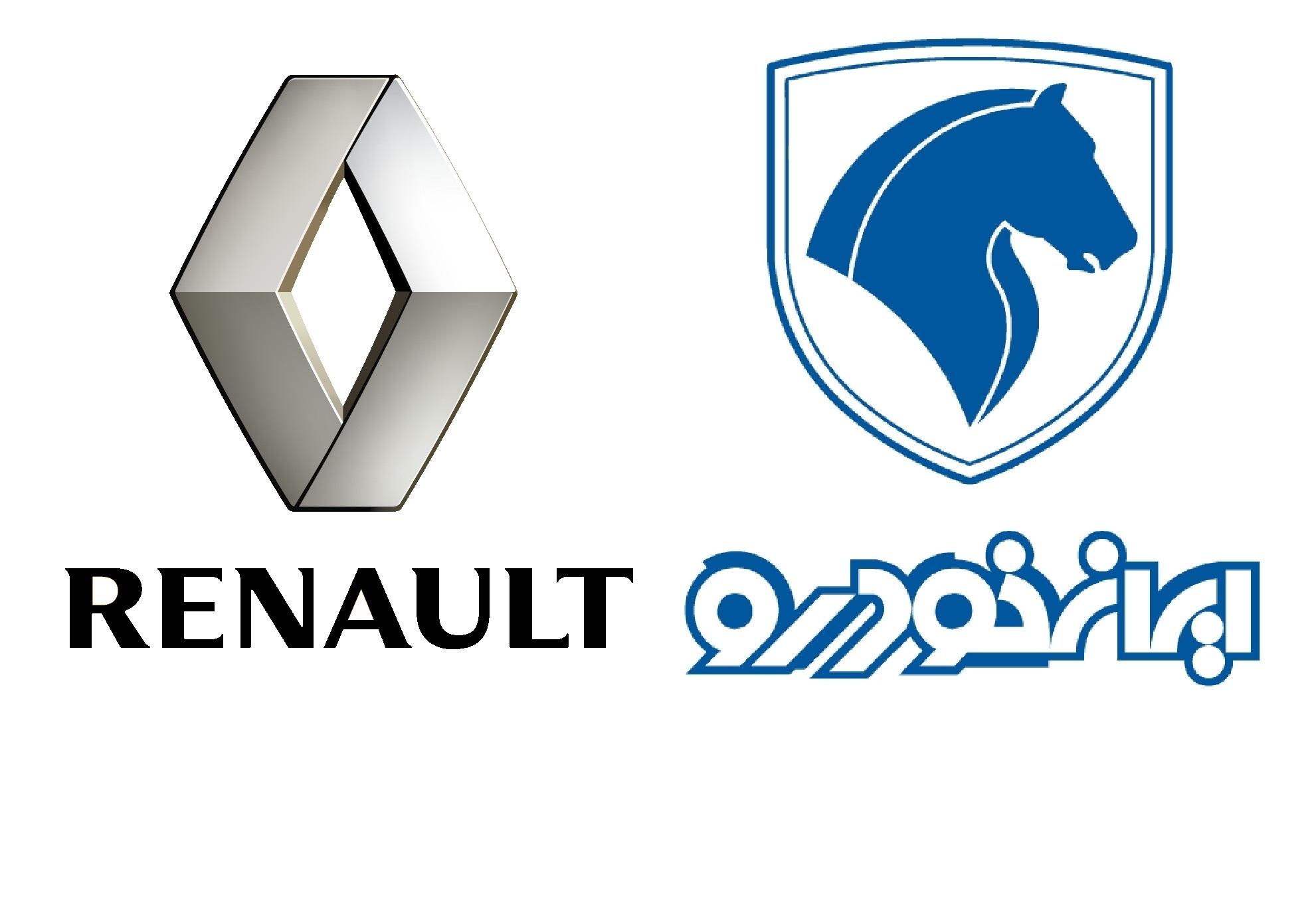 ایران خودرو و رنو قرارداد امضا کردند