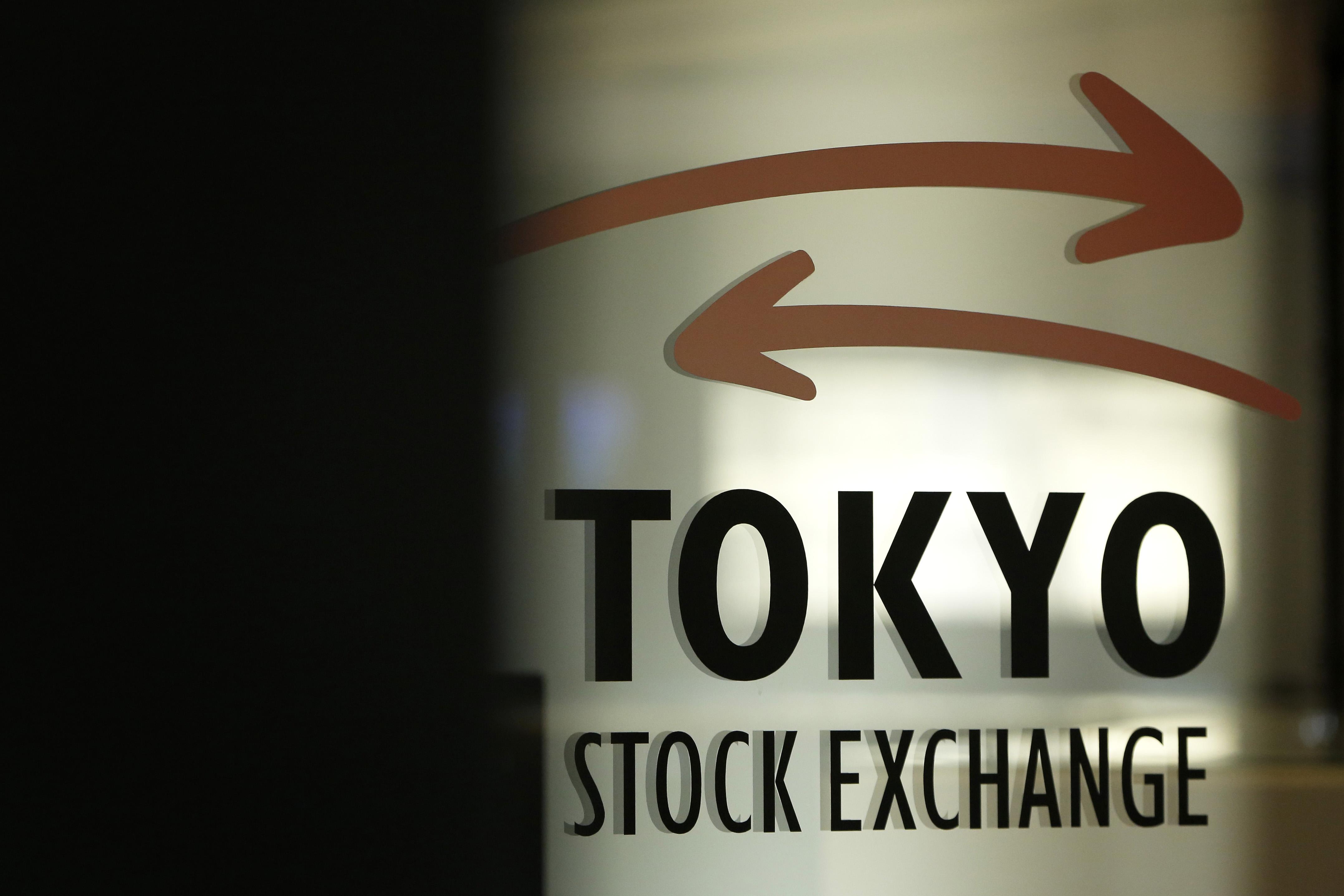 در پی کاهش قیمت کالای اساسی: آشفتگی در بازار ژاپن