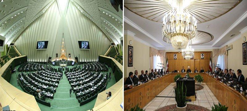 توافق دولت و مجلس برای حذف یارانه نقدی قبل از تصویب نهایی بودجه