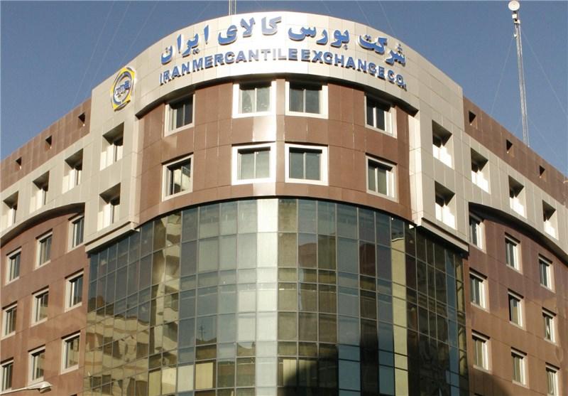 پذیرش آلومینای جاجرم و شمش طلای زرشوران در بورس کالای ایران