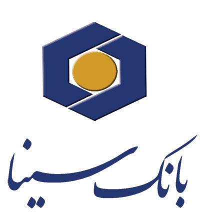 محمدرضا پیشرو مدیرعامل بانک سینا شد