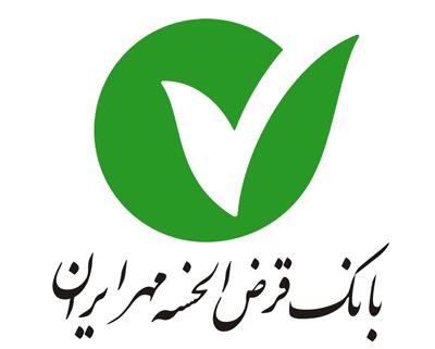 مدیرعامل جدید بانک قرض الحسنه مهرایران معرفی شد
