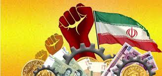 رونق افتصاد ایران و رشد فاینانس اسلامی در پساتحریم