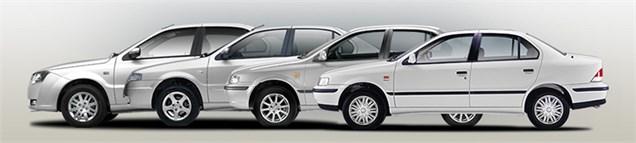 رتبه جهانی خودروسازی ایران