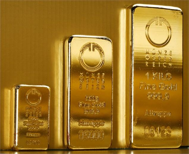 توقف فروش شمش طلای بانک مرکزی/ عرضه فقط در طلافروشیهای بازار