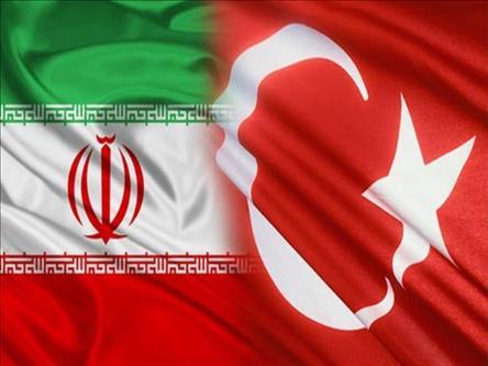 افق ٣٠ میلیارد دلاری تجاری ایران و ترکیه