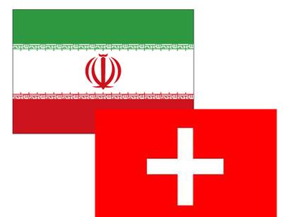 جزئیات مذاکرات تجاری ایران و سوئیس/ گشایش بانکی در راه است