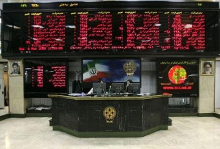 گزارش بازار 24 خرداد ماه