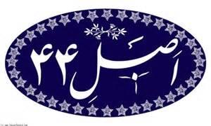 پوری حسینی: ما هم از خصوصیسازی راضی نیستیم