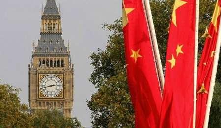 بزرگترین سرمایه گذار خارجی تا پنج سال آینده