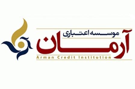 اساسنامه موسسه آرمان ایرانیان تصویب شد/ اعضای هیات مدیره پیشنهادی مشخص شدند