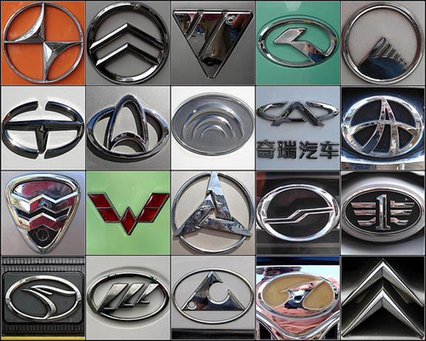 پایان دوران طلایی چینیها در بازار خودروی ایران