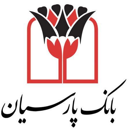 واگذاری سهام ایرانخودرو در بانک پارسیان نهایی شد