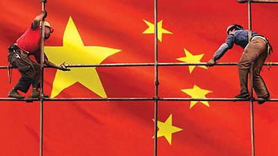 پول چینیها کجا میرود؟