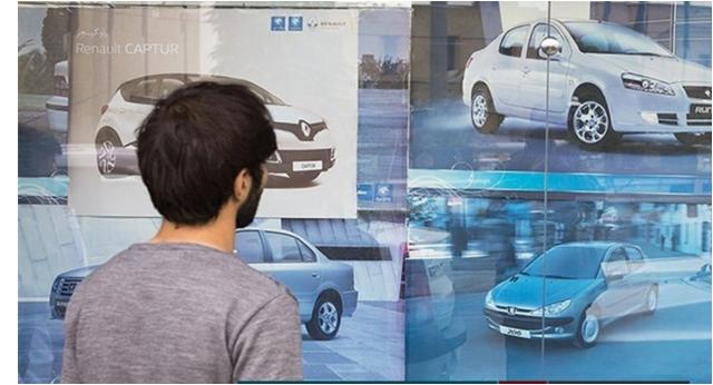 قرارداد فروش خودروهای تسهیلاتی بازنگری میشود