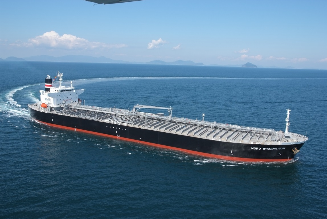 شرکت ملی نفتکش ایران رسما وارد صنعت بانکرینگ شد
