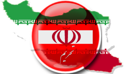ویدیو: تحریمها روزی چند میلیون دلار به ایران ضرر زدند؟