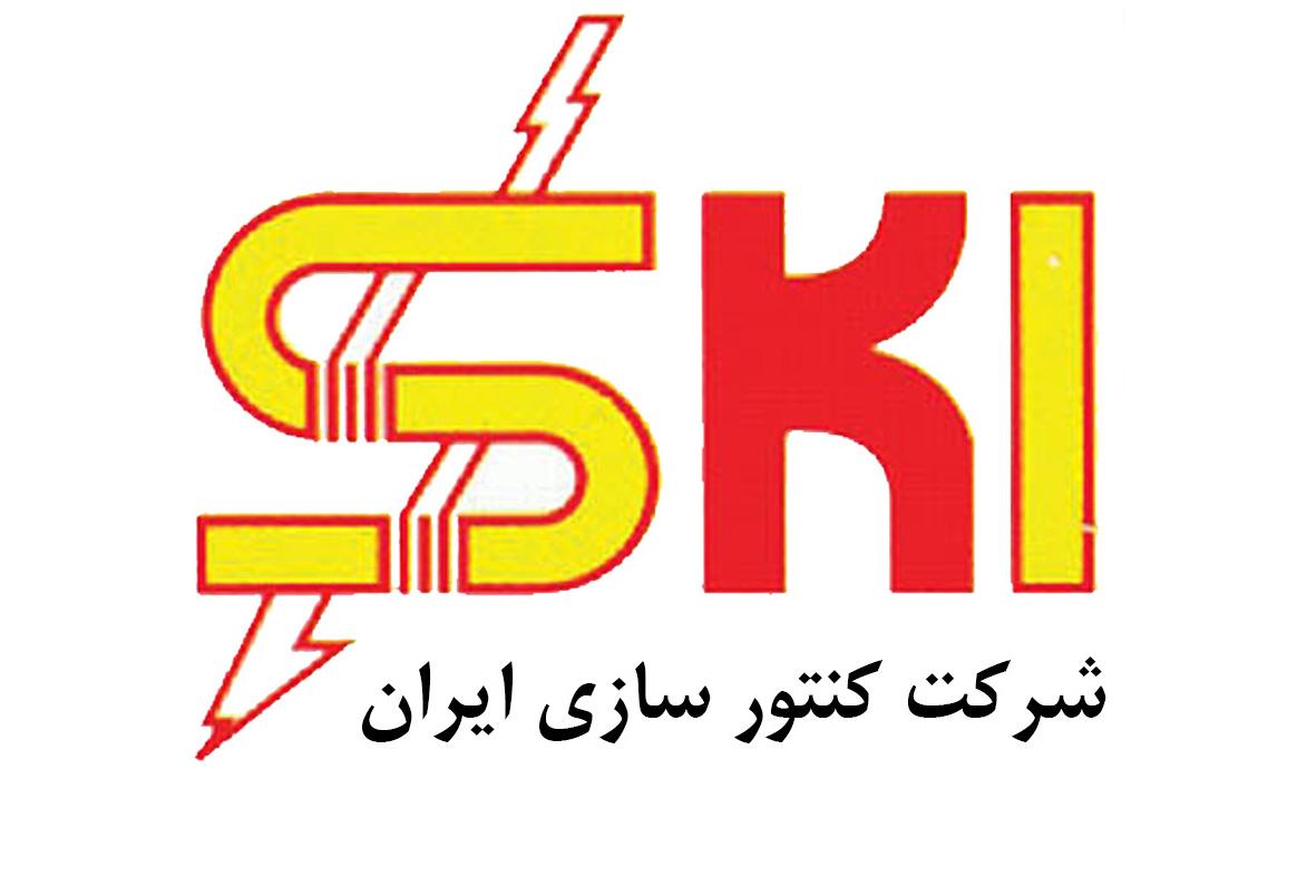 تحلیل بنیادی شرکت کنتورسازی ایران
