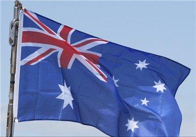 استرالیا هم در تهران دفتر اقتصادی باز می کند
