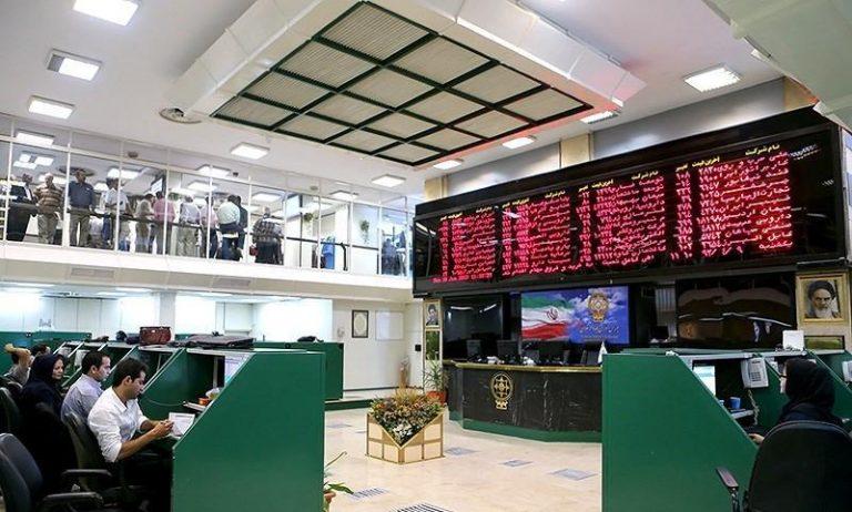 گزارش بازار؛ هفته سوم تیرماه ۹۸