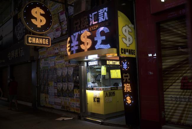 هفته سرنوشت ساز شاخص دلار