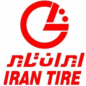 نگاه بنیادی: شرکت ایران تایر