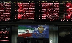 گزارش بازار 4 بهمن ماه