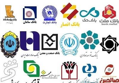 رشد ۴۰ درصدی ثروت بانکهای ایران در سال ۲۰۱۴