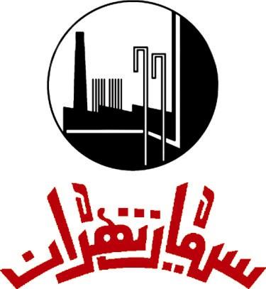 با ارسال نامهای به سازمان بورس سیمان تهران شفافسازی کرد