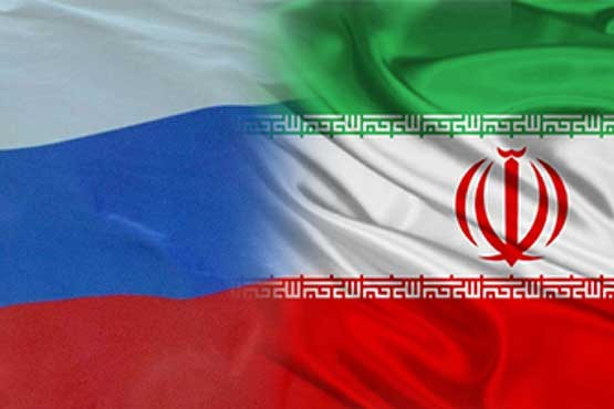ایران و روسیه همایش پولی - بانکی در تهران برگزار می کنند