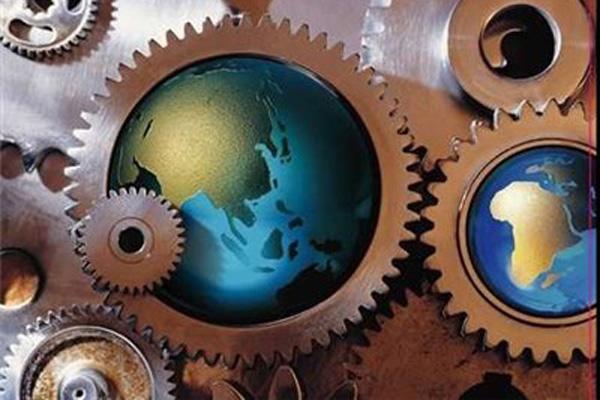 سرمایه گذاری هلدینگها در بخش صنعت و معدن