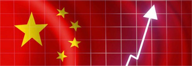 چین نرخ بهره بانکی را بار دیگر کاهش داد