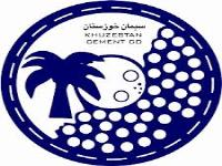 معرفی سیمان خوزستان در یک نگاه