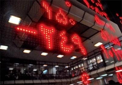 گزارش بازار چهارشنبه 23 اردیبهشت