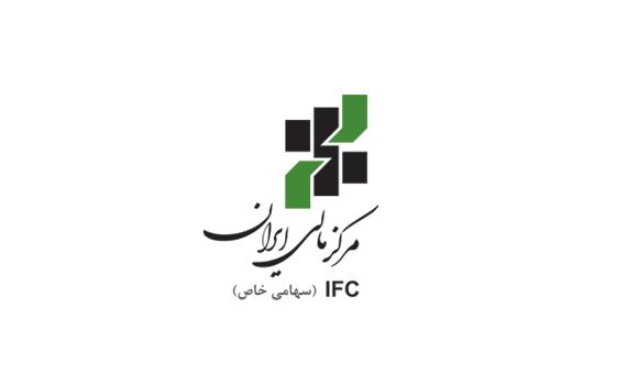 راه اندازی آزمایشی سایت صندوق توسعه بازار