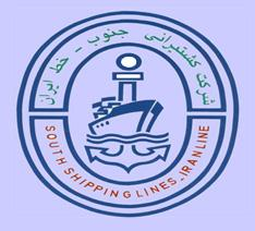 عرضه 10 درصد سهام کشتیرانی جنوب - خط ایران در فرابورس