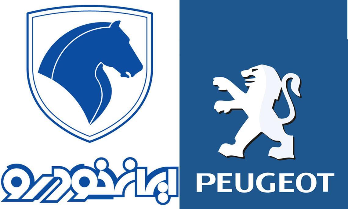 شروع تولیدات جدید پژو در ایران