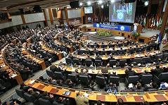 گردهمایی مدیران بورسی در همایش انتشار مستقیم اطلاعیه ها
