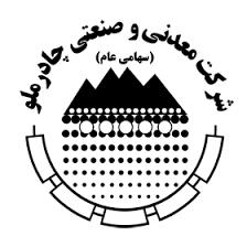 واحد احیاء مستقیم آهن اسفنجی چادرملو آماده افتتاح شد