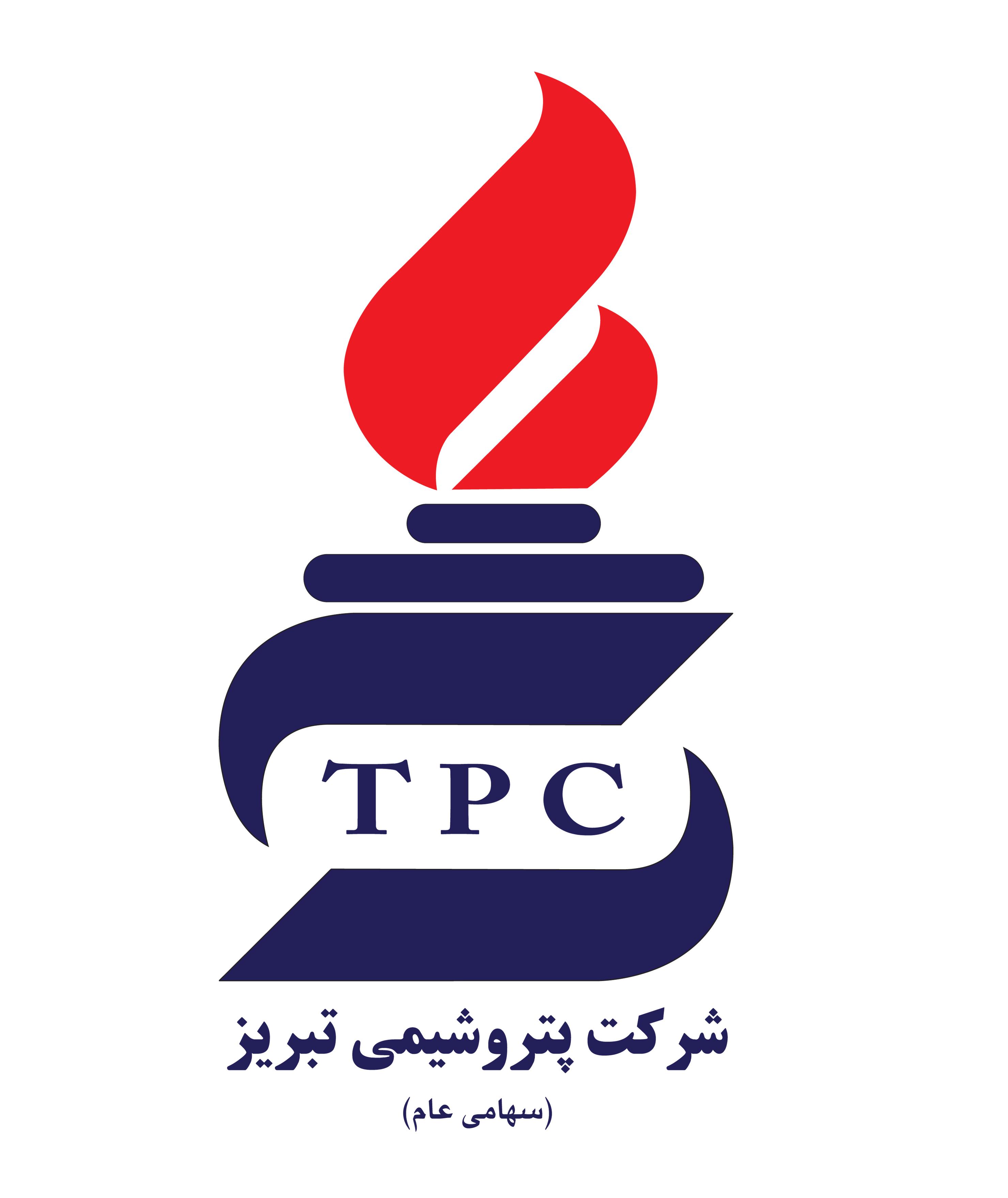 ظرفیت تولید پتروشیمی تبریز دو برابر می شود