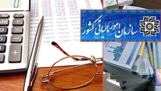 کدام کالاها و خدمات از مالیات بر ارزش افزوده معاف هستند؟