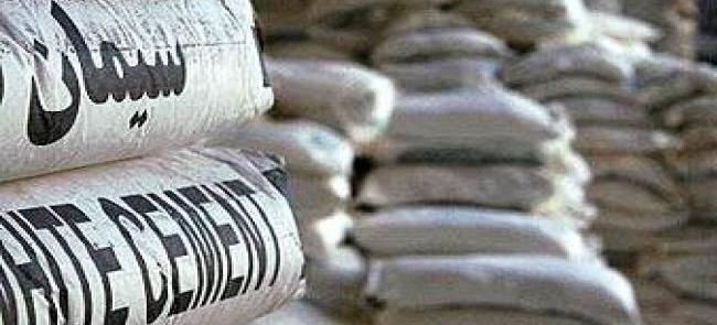 فروش سیمان طبق توافق شرکتهای سیمانی با سازمان حمایت