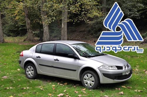بازدید فرانسوی ها از خطوط تولید پارس خودرو