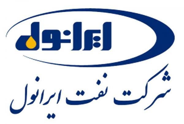 رشد ۶۲ درصدی حجم فروش نفت ایرانول