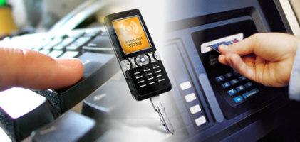 شانه خالی کردن بانکها از ارسال پیامک