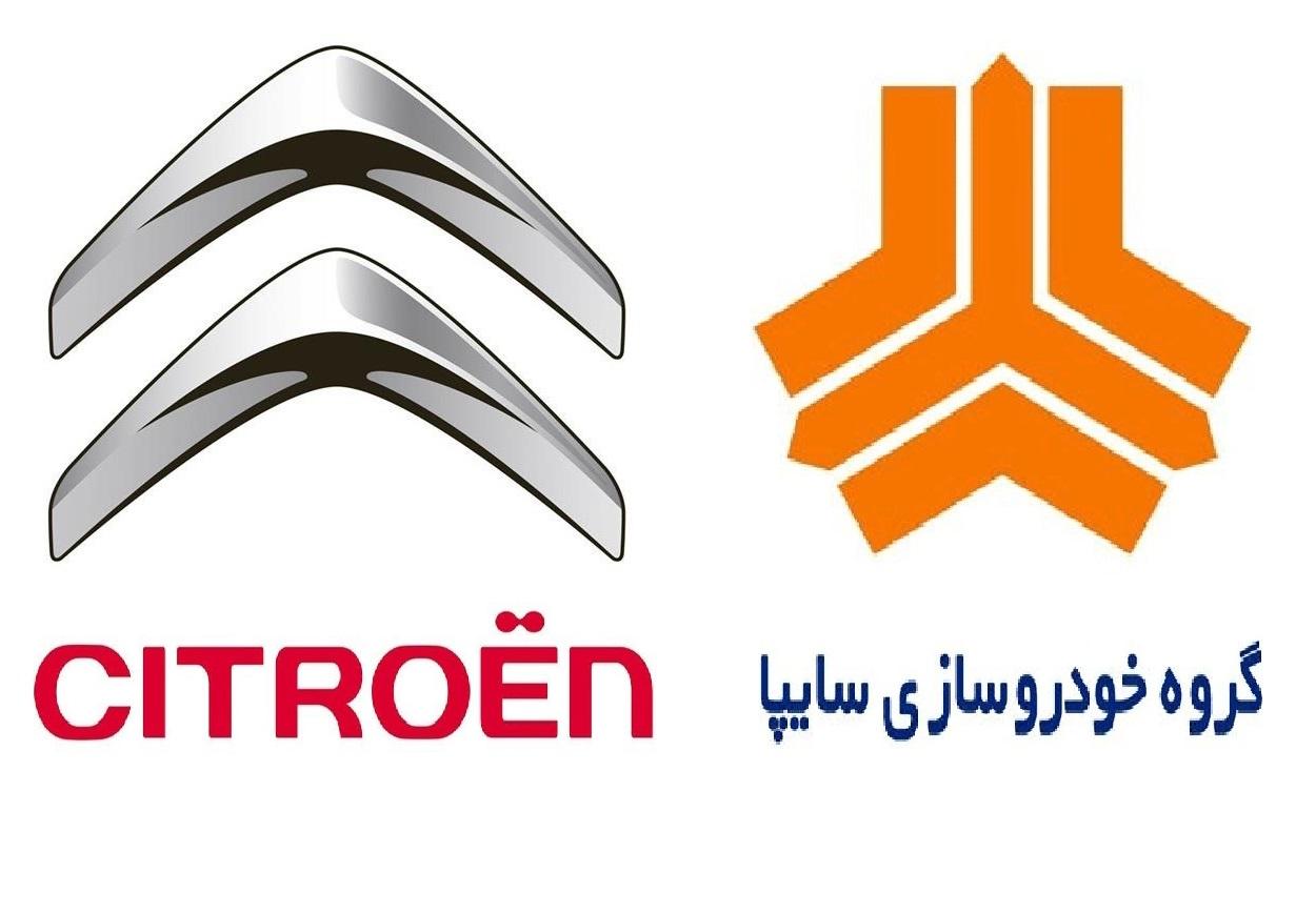 شلانژ فرانسه: قرارداد قطعی سایپا-سیتروئن، 15 مهر امضاء میشود؛ سیتروئن با تاسیس کارخانهای در کاشان به ایران باز میگردد