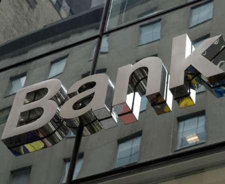 درخواست یک بانک بزرگ اروپایی برای همکاری با بانک سامان
